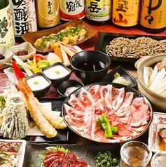 とたん。武蔵小杉店のおすすめ料理1