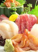 喜仙のおすすめ料理3