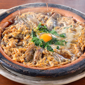 町田 双葉 Futabaのおすすめ料理3