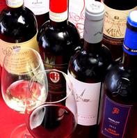 料理や好みに合わせて、様々なワインをご提案致します♪