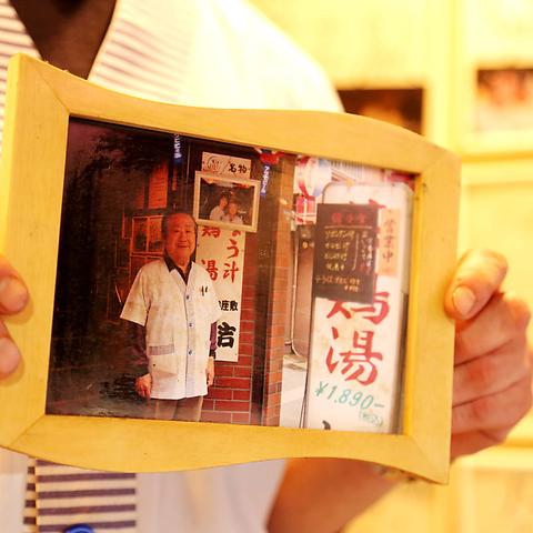 焼肉×蔘鶏湯 大吉 鶴橋店|店舗イメージ3