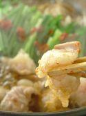 鍋笑 加古川店のおすすめ料理3