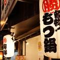 「気取らずに美味しいものを提供したい!!」昭和レトロ感満載の大衆海鮮居酒屋「丸勝」