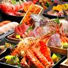 漁港直送酒場 魚吉 札幌駅前本店のおすすめポイント2