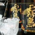焼酎・日本酒多数取り揃えております。黒霧島の一升瓶(約1.8L)は1980円!