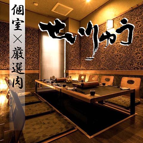 田町のコスパ自慢の個室居酒屋♪飲み放題付きコースは4000円~!完全個室もあり★