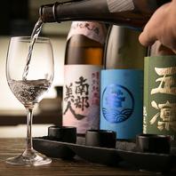ワイングラスでご提供!こだわりの日本酒★