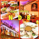 N.D.B ナマステダイニングバー 新宿西口店 宮島のグルメ