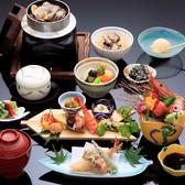 日本料理 花はん 仙台のおすすめ料理3
