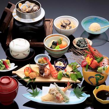 日本料理 花はん 仙台のおすすめ料理1