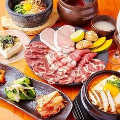 焼肉 牛玄 ぎゅうげん 渋谷店のコース写真