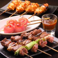 やきとりBAR HIBIKI+若葉店のおすすめ料理1