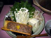 彩膳 ちくらのおすすめ料理3