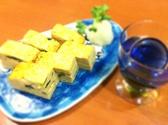 弘誠のおすすめ料理3