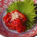 料理メニュー写真チャンジャ/トマトスライス/長芋短冊/たこわさび
