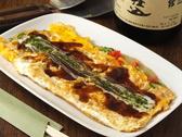 こなや Salt 蘇我店のおすすめ料理3
