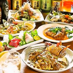 Relax Dining Bian リラックスダイニング ビアンのおすすめ料理1