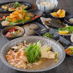 麦とろ自然生物語 大阪ステーションシティ店のおすすめ料理1