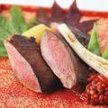 料理メニュー写真焼物「牛タンの味噌漬け焼き」