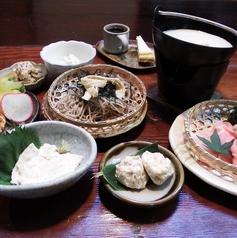 とうふと京風ゆば料理 若宮の写真