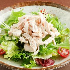蒸し鶏と水菜のサラダ