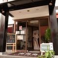 寝屋川市駅から徒歩約15分のところにございます。アクセスはお車が便利です♪