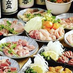 なかの食鶏 蛍池店のおすすめ料理1