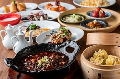 肉中華バルWOKの写真
