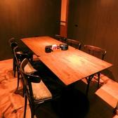 6名様までOKのテーブル個室。