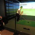 浜松では珍しいシミュレーションゴルフを楽しめる♪1グループ1時間5000円でご利用OK!