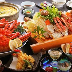 蟹しぐれ なんばのおすすめ料理1
