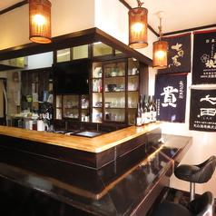 地酒 和酒の店 おおつかの写真