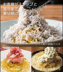 VANSAN 姫路中地店のおすすめ料理1