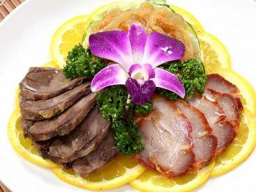 カラオケ 天のおすすめ料理1