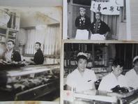 創業昭和30年の老舗。