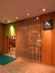 鳥ぎん 渋谷店の写真