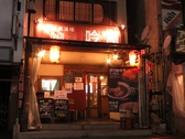 権堂大衆酒場 吟屋の雰囲気3