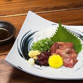 野乃鳥 備丹蔵のおすすめ料理2