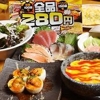 驚愕料理100種類食べ放題!