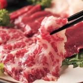 九州屋台 九太郎 つくば店のおすすめ料理3