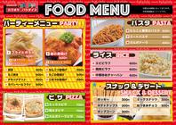 【PARTY・二次会に◎】FOOD・DRINKメニューも充実☆