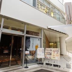 ニユートーキヨ―ビヤホール 数寄屋橋本店の外観2