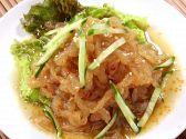 カラオケ 天のおすすめ料理3
