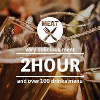2時間や3時間など単品飲み放題プラン多数ご用意!