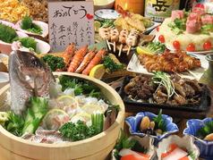 軍鶏いぶし家 福山宮通り店のコース写真