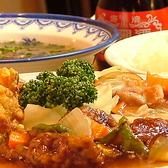 ニュー雅園のおすすめ料理3