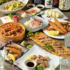 地鶏坊主 上野店のコース写真
