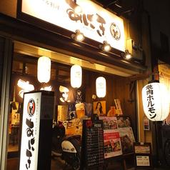 阪急大宮駅すぐ。分かりやすい立地で各種ご宴会の幹事様も安心です♪