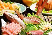 我家的厨房 Big5 富山のグルメ