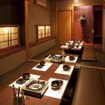 ◆ 個室完備 ◆ 接待 / 会合 / 宴会 等各種ご宴会にご利用ください。